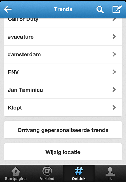 twitter_ios_trends