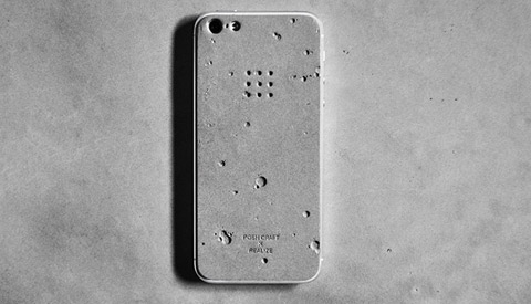 cover_iphone_5_beton_1