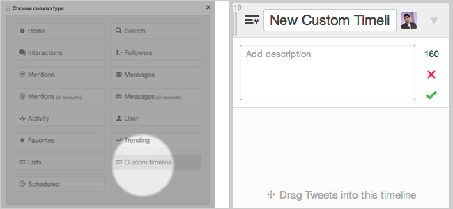 tweetdeck_custom_timeline_4