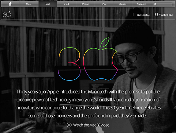 apple_30_years_mac_website